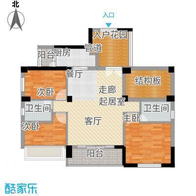 中正花园3-5栋平面层1户型