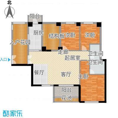 中正花园3-5栋平面层3户型