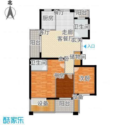 盛世豪庭137.32㎡三期E面积13732m户型