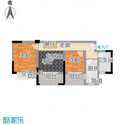 滨江翡翠城63.57㎡户型