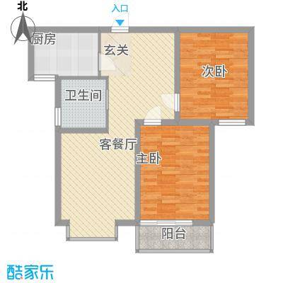 中央峰景92.90㎡中央风景c面积9290m户型