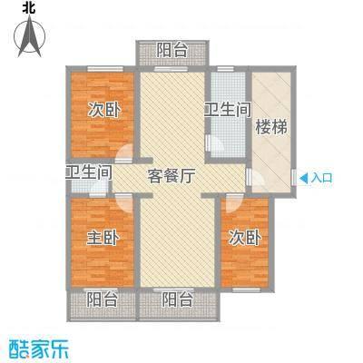 美章佳苑137.74㎡A1户型