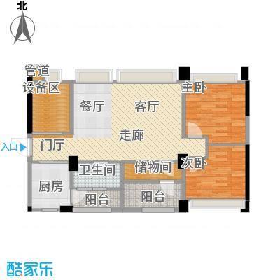 香榭国际A3户型