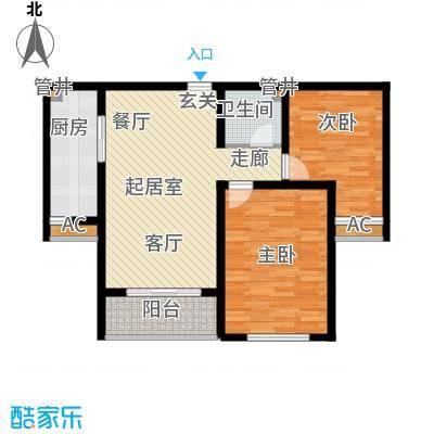 锦绣江南91.38㎡户型
