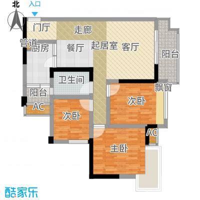 兴发金域丽江94.98㎡K2户型