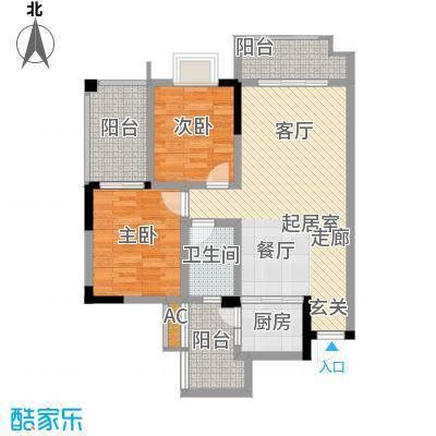 兴发金域丽江83.06㎡A户型