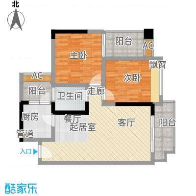 兴发金域丽江81.60㎡N1户型