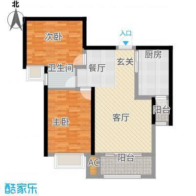 清渭公馆92.68㎡11号楼B户型