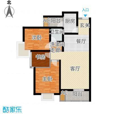 清渭公馆114.05㎡C户型