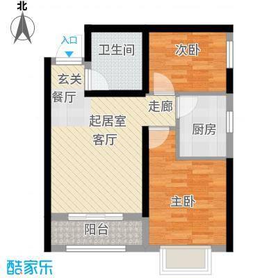 清渭公馆63.47㎡7号楼户型