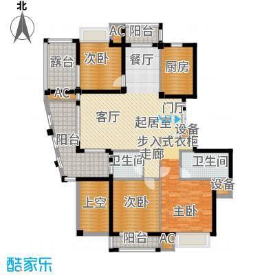 皇马公寓148.00㎡F7#10#14#户型