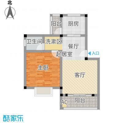 华光紫荆苑63.00㎡房型户型