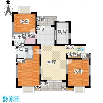 虹桥汇秀苑129.00㎡房型户型