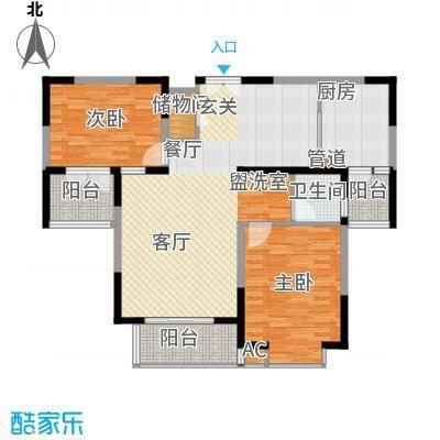 虹桥汇秀苑112.00㎡房型户型