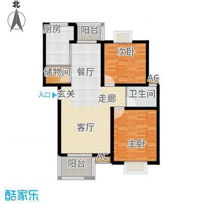 新青浦佳园98.63㎡房型户型