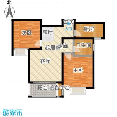 徐汇新干线76.99㎡房型户型