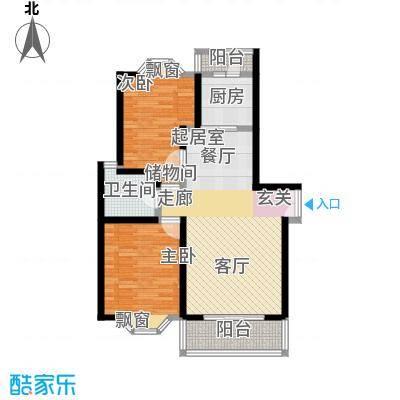 海逸公寓(二期)96.24㎡房型户型