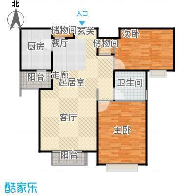 逸流公寓99.80㎡房型户型