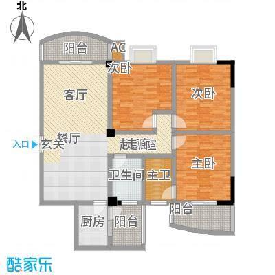 紫金华庭三户型