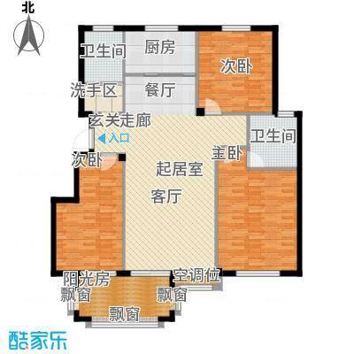 金府华庭136.00㎡8#、9#楼标准层面积13600m户型