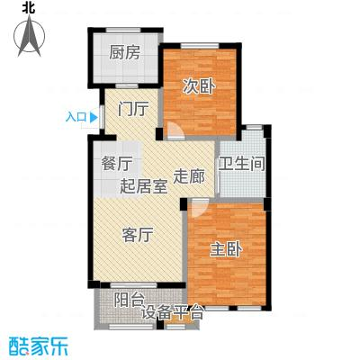 绿城乌镇雅园90.00㎡90平米2室2厅1卫1厨户型2室2厅1卫