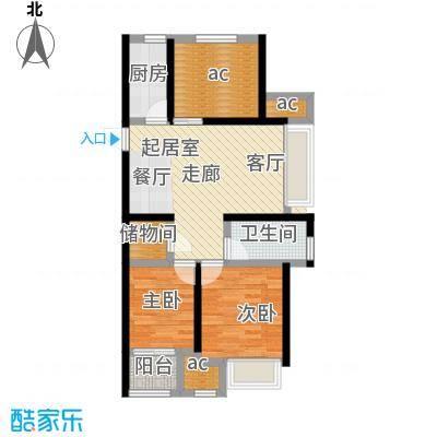 万科MIXTOWN89平2室2厅1卫户型2室2厅1卫