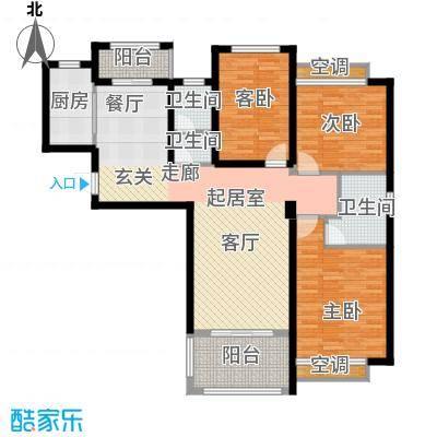 鑫苑世家115.00㎡A户型3室2厅2卫