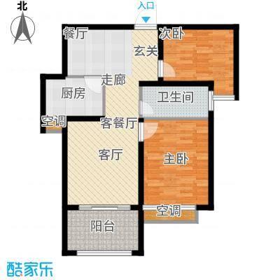 鑫苑世家80.00㎡B户型2室2厅1卫