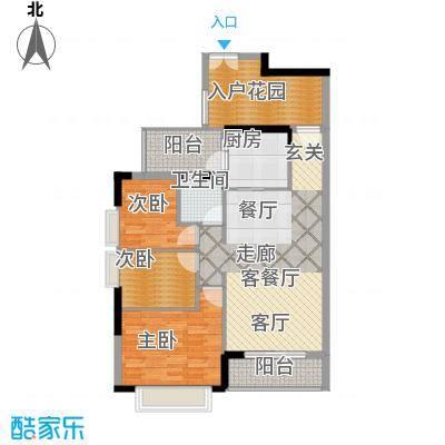 梦云南雨林澜山97.24㎡梦云南・雨林澜山高层B2户型
