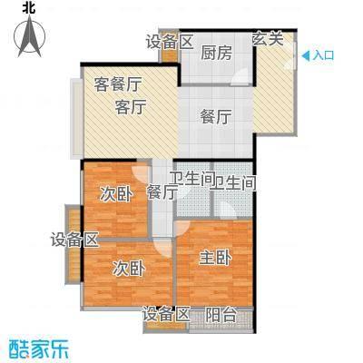 明珠公寓户型