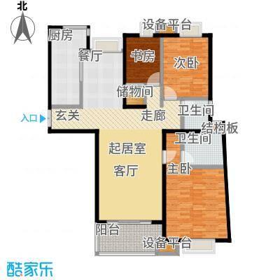 未来街区118.00㎡房型户型