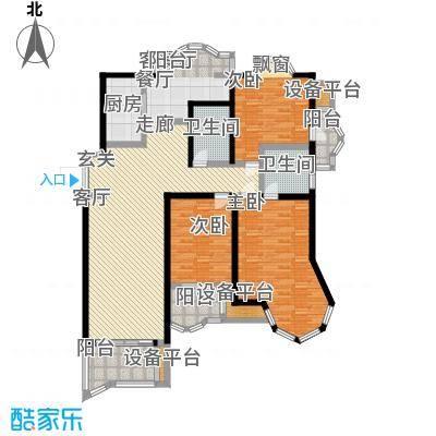 新红厦公寓156.00㎡房型户型