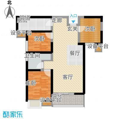 先河国际社区98.93㎡西区2/4户型