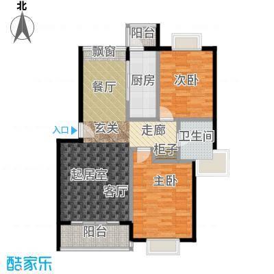 金沙嘉年华一期房型户型2室1卫1厨