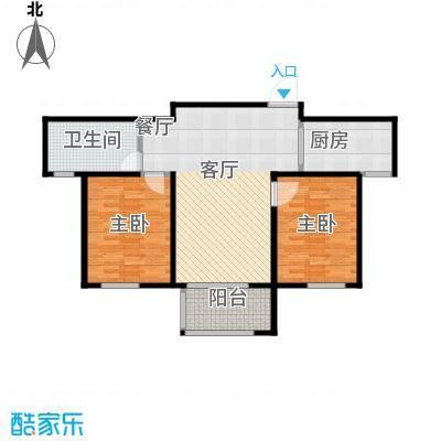 中星馨恒苑H5户型2室1卫1厨