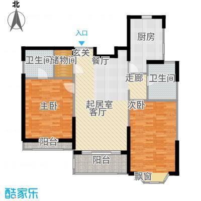 金芙世纪公寓106.03㎡_3户型