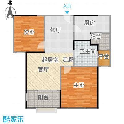 华润外滩九里2室2厅1卫1厨86.00㎡户型2室2厅1卫