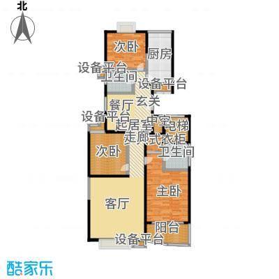 海洲丽园三期130.01㎡房型: 三房; 面积段: 130.01 -139.29 平方米;户型