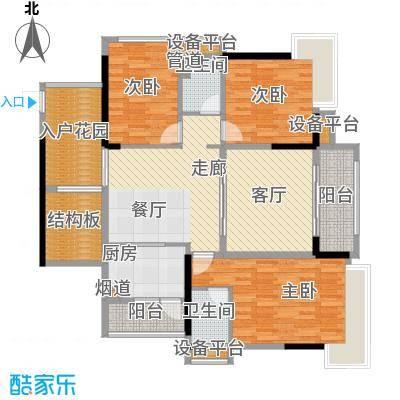 中源国际城75.52㎡户型