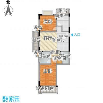华元公寓98.01㎡房型: 二房; 面积段: 98.01 -103.66 平方米; 户型