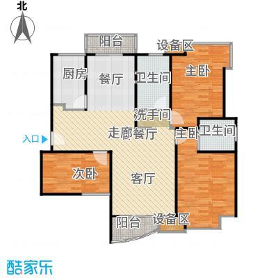 均泰丽轩3室2厅2卫 144.48平米(在售)户型