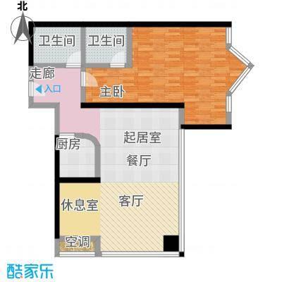 MINI公馆95.75㎡二房二厅二卫户型图户型