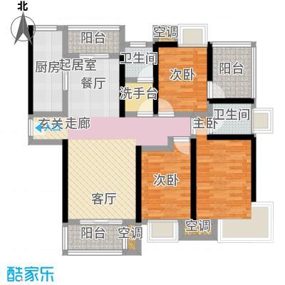 万里晶品苑三房二厅二卫,面积约153平方米户型