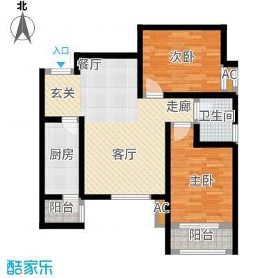 清渭公馆88.04㎡8号楼B户型