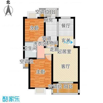 紫晶南园一期房型户型2室1卫1厨