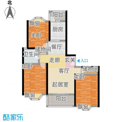 海逸公寓(二期)123.91㎡房型户型