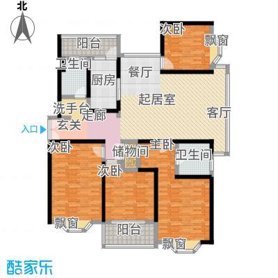 海逸公寓(二期)151.35㎡房型户型