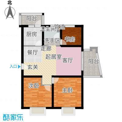 上海映象一期房型户型3室1卫1厨