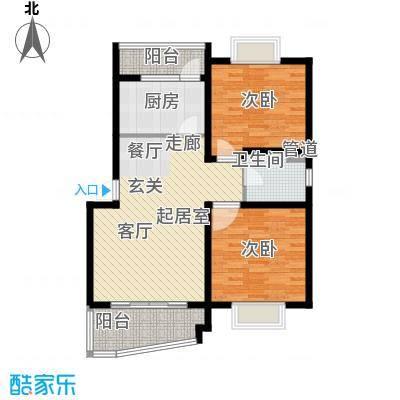 上海映象一期房型户型2室1卫1厨