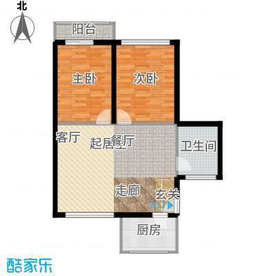 和福花园2室1厅1卫74平米南北通户型